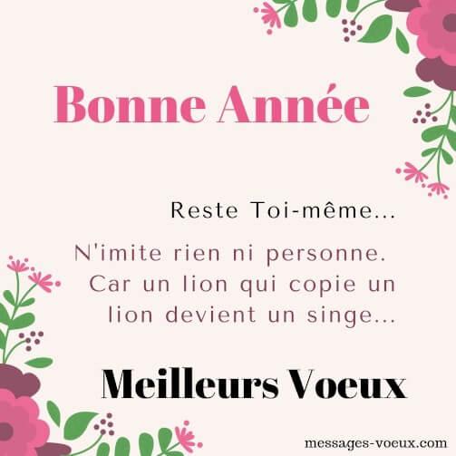 Bonne Année 2020 Sms Humour Voeux Amour Et Souhaits Amitié