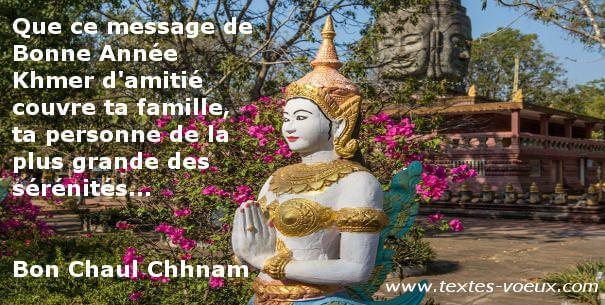 Voeux Bonne Année Bouddhiste au Laos ou autres pays d'Asie