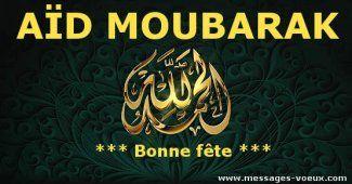 Aid Kbir Msg Bonne fête musulmane