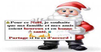 Voeux Noël et Jour de l'An