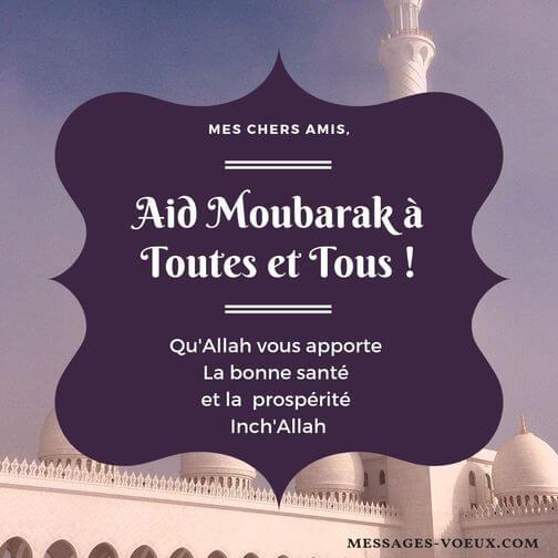 Carte pour souhaiter une bonne fête de l'Aid à ses amis musulmans et amies musulmanes