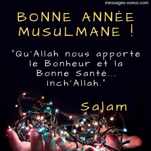 Voeux De Bonne Année à Tous Les Musulmans Nouvel An Et Hégire